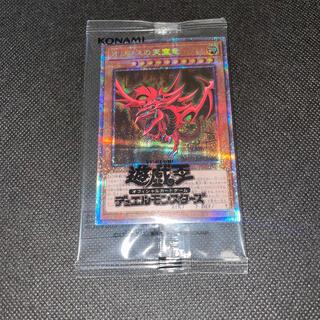 ユウギオウ(遊戯王)のオシリスの天空竜 プリズマティックレア (シングルカード)