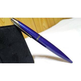 ダンヒル(Dunhill)の正規 アルフレッドダンヒル ギャラクシーラメ ラグジュアリー ボールペン 紺 黒(その他)