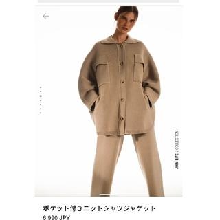 ザラ(ZARA)のZARA ザラ ポケット付きニットシャツジャケット(ニットコート)