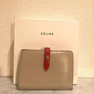 セリーヌ(celine)のCELINE ミディアム ストラップウォレット(財布)