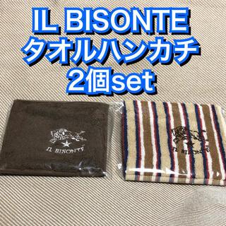 イルビゾンテ(IL BISONTE)の新品★IL BISONTE イルビゾンテ タオルハンカチ 2枚 ミニタオル 茶 (ハンカチ/ポケットチーフ)