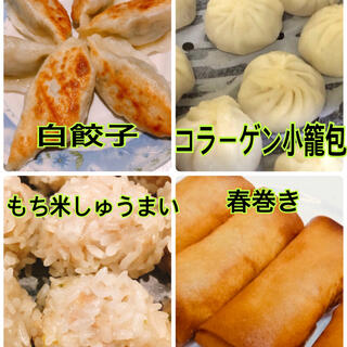 sabo 様専用(野菜)