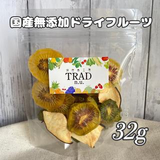 カラフルキウイと仲良しりんご☆国産無添加ドライフルーツ 32g(フルーツ)