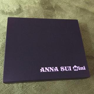 アナスイミニ(ANNA SUI mini)のANNA SUI 空箱(その他)