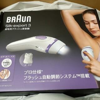 ブラウン(BRAUN)のブラウン 光美容器 シルク・エキスパート BD-3005(脱毛/除毛剤)