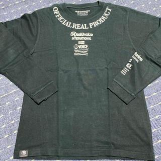 リアルビーボイス(RealBvoice)のReal Bvoice リアルビーボイス ロンT(Tシャツ/カットソー(七分/長袖))