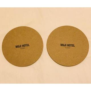 ムジルシリョウヒン(MUJI (無印良品))のMUJI HOTEL コースター(テーブル用品)