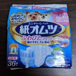 ユニチャーム(Unicharm)のユニ・チャーム 紙オムツ sss(犬)
