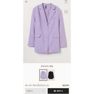 エイチアンドエム(H&M)のH&M オーバージャケット 紫(ノーカラージャケット)