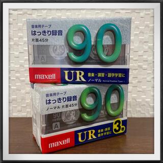 マクセル(maxell)の音楽用 カセットテープ マクセル maxell UR 90(その他)