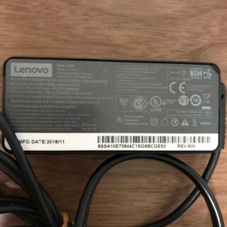 レノボ(Lenovo)のLenovo 45w 充電器 type-c 純正(バッテリー/充電器)