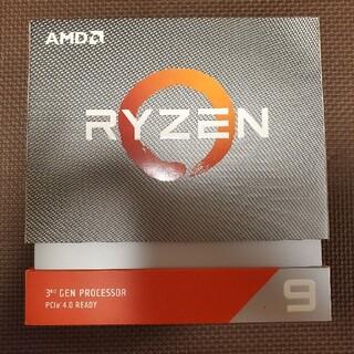 AMD Ryzen9 3950X 美品!(PCパーツ)