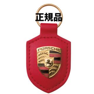 ポルシェ(Porsche)のポルシェ キーホルダー キーリング 正規品 レッド 新品未開封(キーホルダー)