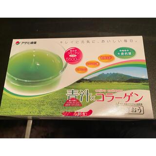 アサヒ(アサヒ)のコギ様専用緑効青汁 コラーゲン 2箱(5g✖️60袋)(青汁/ケール加工食品)