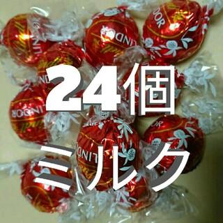リンツ(Lindt)の24個 リンツリンドールチョコレート ミルク(菓子/デザート)