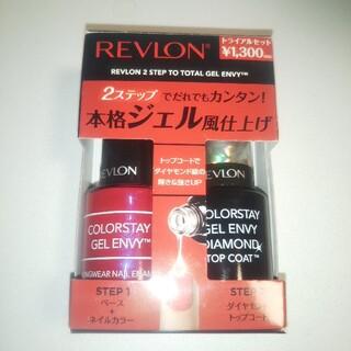 レブロン(REVLON)のレブロン 2ステップ トゥー トータル ジェル エンビー(マニキュア)