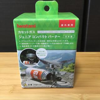 イワタニ(Iwatani)の新品 イワタニ ジュニアコンパクトバーナー シングルバーナー カセットガス(調理器具)