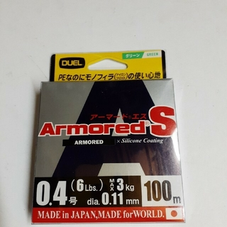 DUELアーマードS0.3,0.4,0.6号グリーン(釣り糸/ライン)