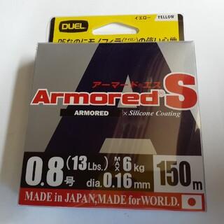 ポピ様専用、DUELアーマードS0.8号150mイエロー(釣り糸/ライン)