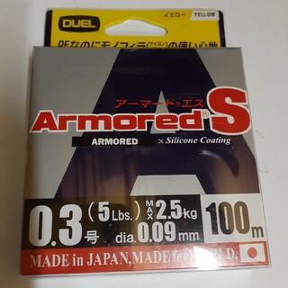 DUELアーマードS0.3号100mイエロー(釣り糸/ライン)