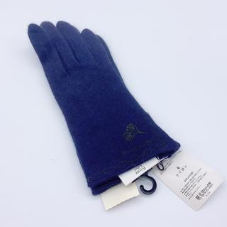 プライベートレーベル(PRIVATE LABEL)のプライベートレーベル 手袋(手袋)