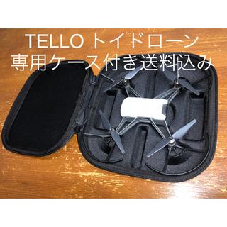 TELLO Ryze Powered by DJI製トイドローン 収納ケース付き(ホビーラジコン)