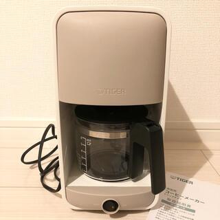 タイガー(TIGER)のTIGER コーヒーメーカー ADC-B060(コーヒーメーカー)
