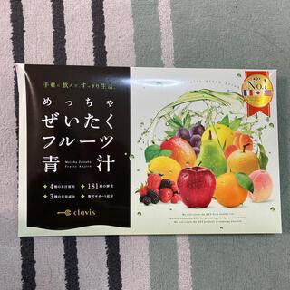 ファビウス(FABIUS)のめっちゃぜいたくフルーツ青汁 30日分(青汁/ケール加工食品)