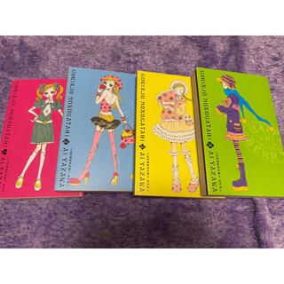 ご近所物語完全版 全巻 1〜4巻 (少年漫画)