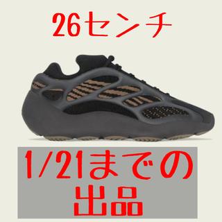 アディダス(adidas)のYEEZY 700 V3 CLAY BROWN(スニーカー)