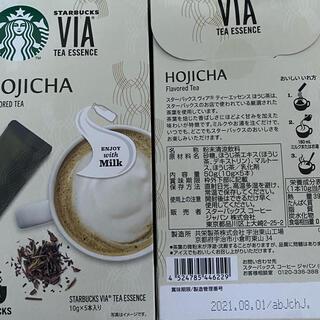 スターバックスコーヒー(Starbucks Coffee)のスターバックス ほうじ茶ビア10ぽん(茶)