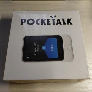 ポケトークS POCKETALK ピンクゴールド グローバル通信2年付き(旅行用品)