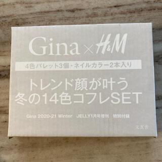 エイチアンドエム(H&M)のGina 付録(コフレ/メイクアップセット)