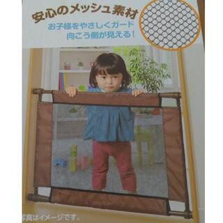 ニシマツヤ(西松屋)の2個セット ベビーフェンス ×2 幅60~90cm (ベビーフェンス/ゲート)