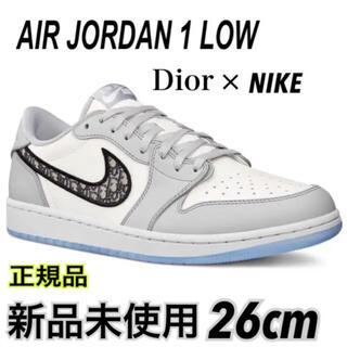 ナイキ(NIKE)のDior × NIKE AIR JORDAN 1 LOW OG 26cm 新品(スニーカー)