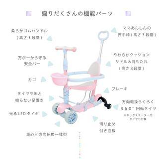 YAF20-119 新品 箱つぶれ ベビー・キッズスクーター 3WAY ピンク(三輪車)