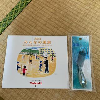 ヤクルト(Yakult)のヤクルト2021年度版カレンダー&サンキャッチャー(カレンダー/スケジュール)