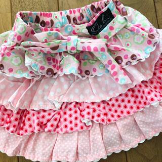 ウーヴィーベビー(Oobi BABY)のoobi baby ティアードラッフルスカート ピンク ウーヴィー 女の子ベビー(スカート)