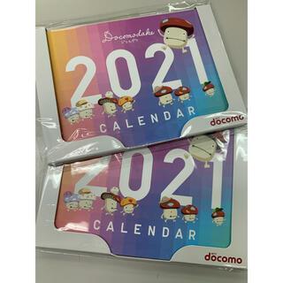 エヌティティドコモ(NTTdocomo)のdocomo カレンダー 2021 ドコモダケ ドコモ 卓上カレンダー 2セット(カレンダー/スケジュール)