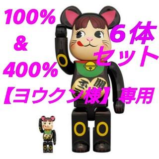 メディコムトイ(MEDICOM TOY)のBE@RBRICK 招き猫 ペコちゃん 黒メッキ 100% & 400% (その他)