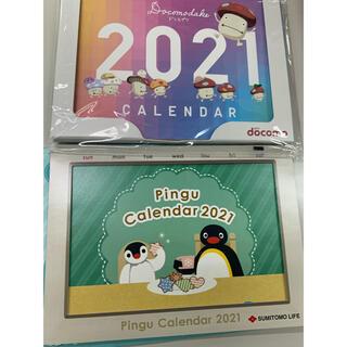 エヌティティドコモ(NTTdocomo)のドコモダケ ピングー 2021 卓上カレンダー docomo 住友生命 セット (カレンダー/スケジュール)