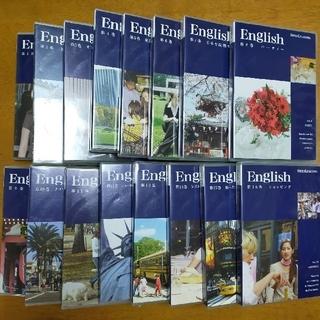 エスプリ(Esprit)のスピードラーニング 1~16巻(CDブック)