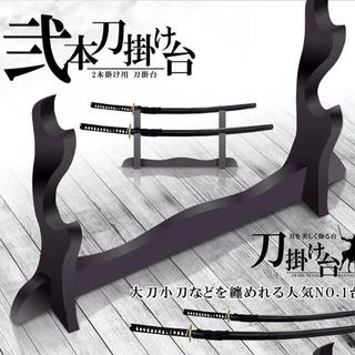 模造刀刀掛け2段 2段 鬼滅の刃 刀置き 日輪刀(武具)