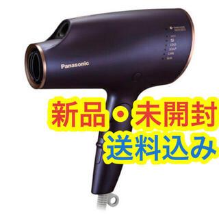 パナソニック(Panasonic)のパナソニック EH-CNA0E-A(ネイビー)(ドライヤー)