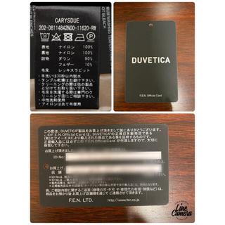 デュベティカ(DUVETICA)の2020 DUVETICA CARYSDUE カリスドゥエ (ダウンコート)