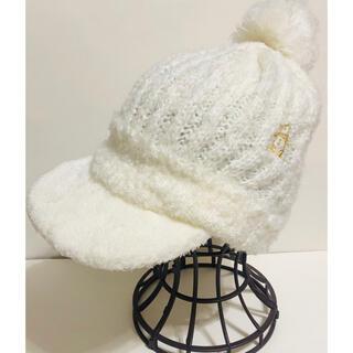 Munsingwear - マンシング 可愛いポンポン付きニット帽 ホワイト