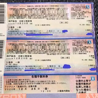 福岡 オン 2020 ワード ファミリー セール