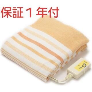 【保証付】LIFEJOY 電気毛布 130×80cm 新品 送料無料(電気毛布)