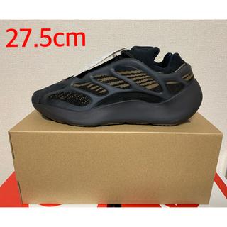 アディダス(adidas)のYEEZY 700 V3 CLAY BROWN (スニーカー)