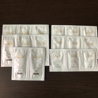 ディシラ(dicila)のdicila 乳液サンプル(サンプル/トライアルキット)